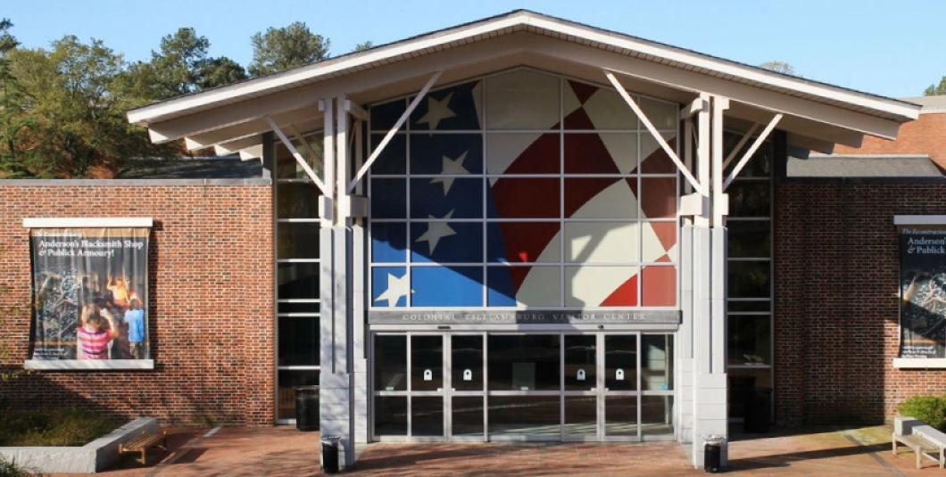 Entrance to the Colonial Williamsburg Regional Visitor Center